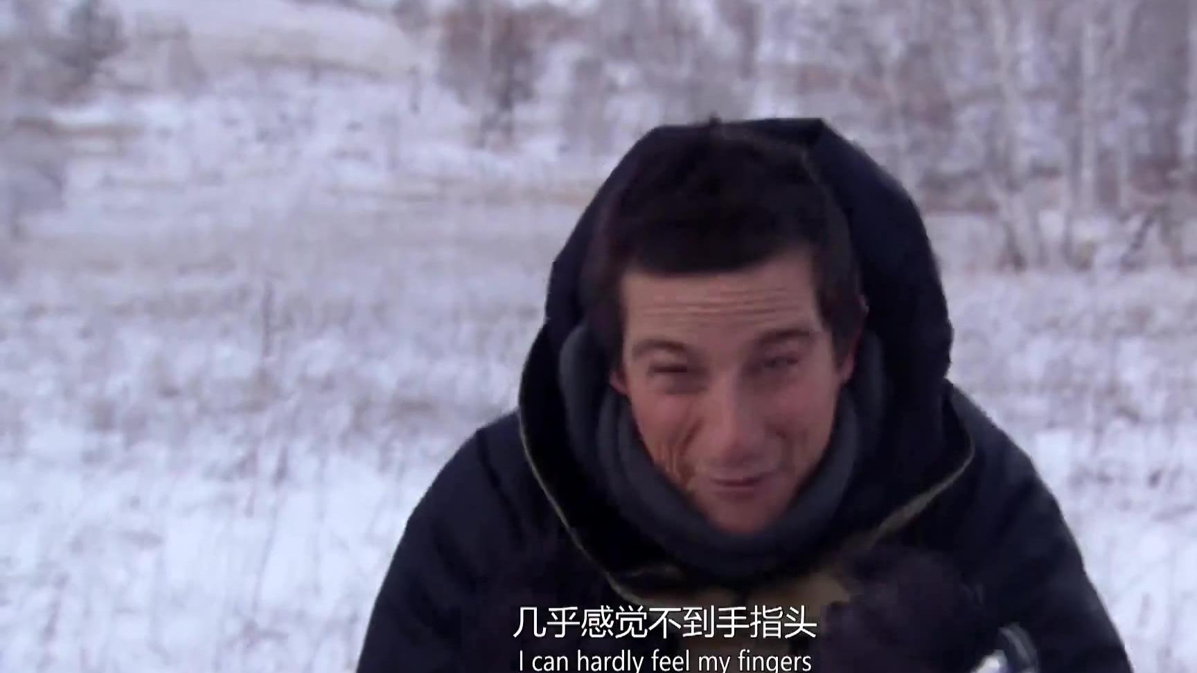 荒野求生 第二季 #8 西伯利亚 上集