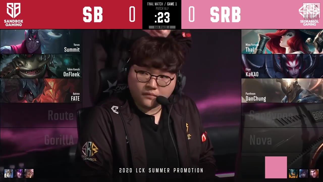 SRB vs SB 2020 LCK春季赛精华 Highlights Game 1