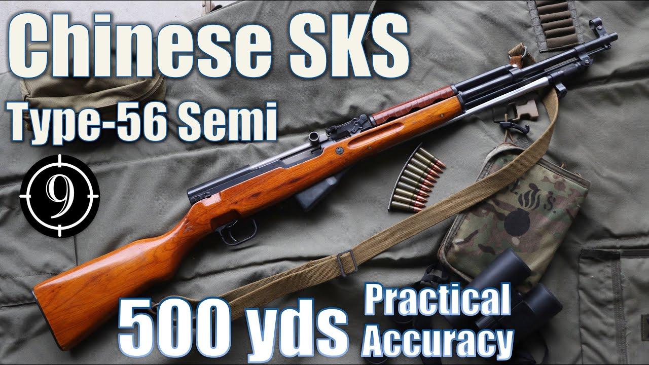 [9-Hole Reviews]中国56半自动步枪500码精准射击挑战