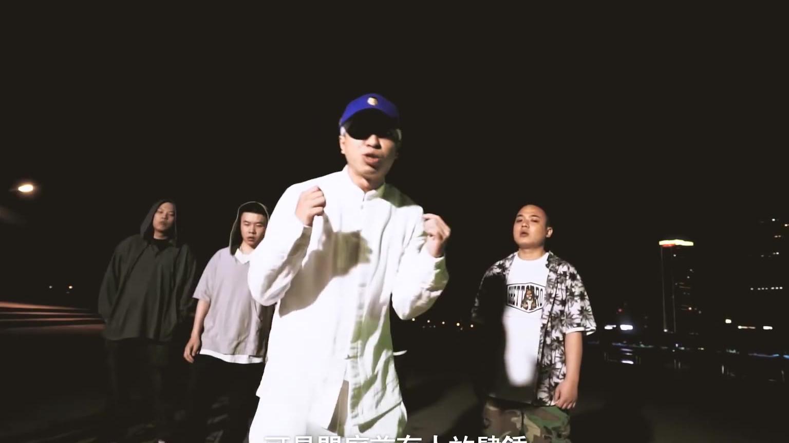 【SUP】2017 CSC CYPHER - W.D.G.A.F [Official MV]