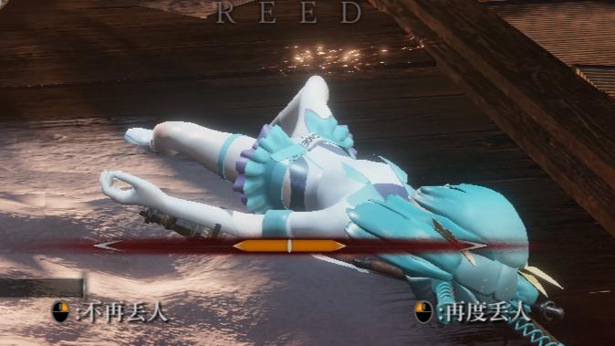 【只狼】柔剑 永真 VS 猴剑 只苇(寄鹰斩·反向回旋)