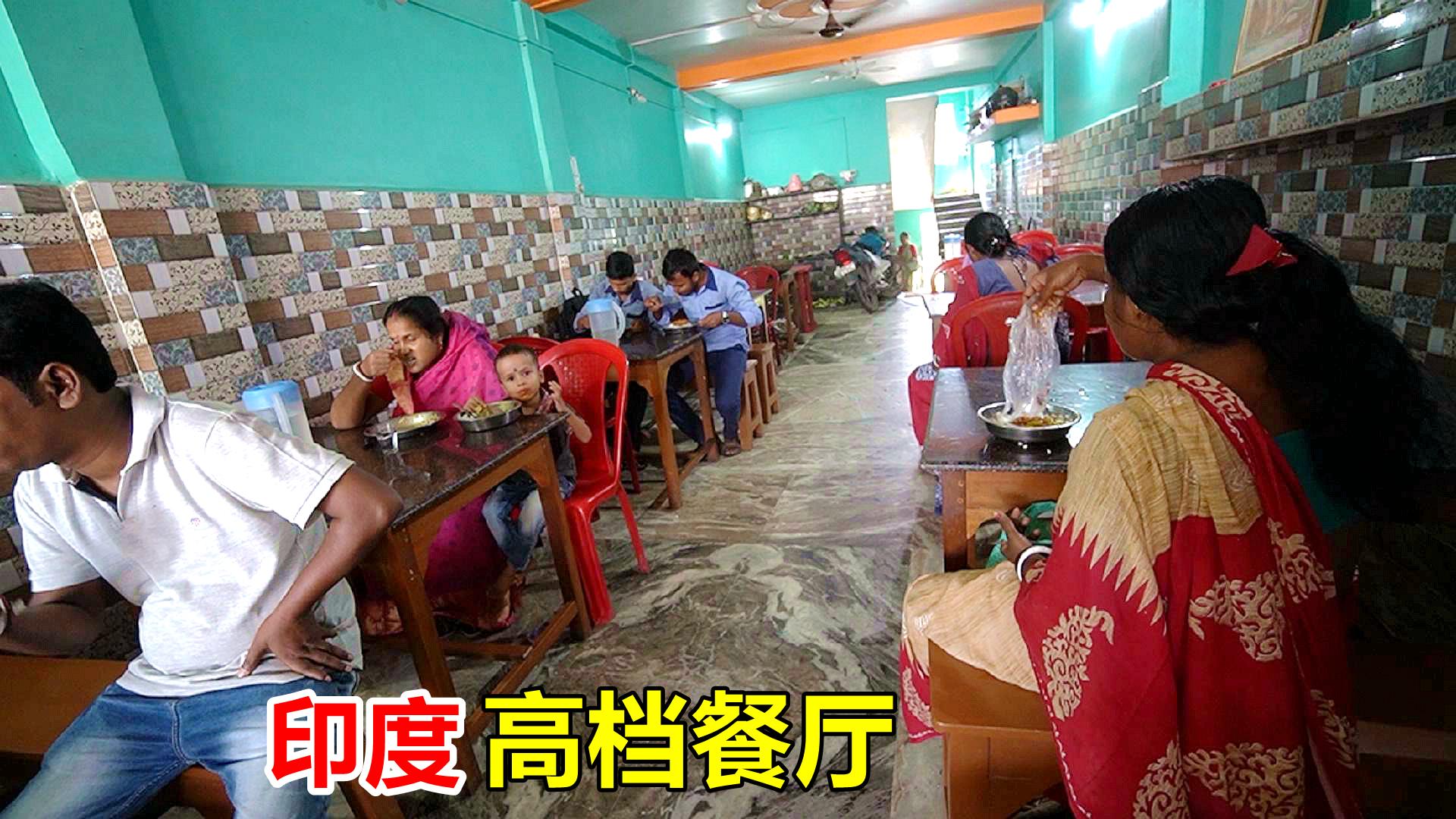 印度人带我去高档餐厅,逛印度乡镇,中国小伙见到了最真实的印度