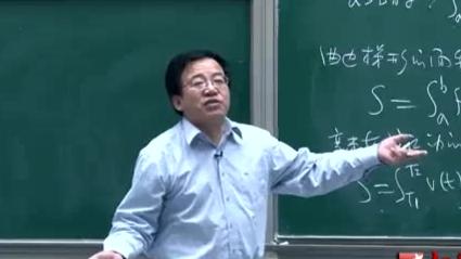 高等数学 樊顺厚 天津工业大学( 121-150集 )