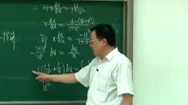高等数学 樊顺厚 天津工业大学( 271-288集 )