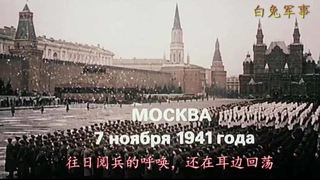 莫斯科保卫战,片尾曲《你是我的希望 你是我的快乐》