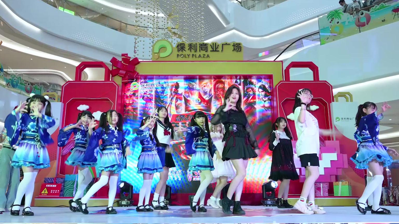 2020年5.1 柳州保利五一电竞动漫文化节宅舞自由舞台全记录