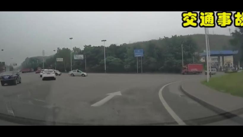 【交通事故】互不相让,发生对撞事故——责任如何判定?
