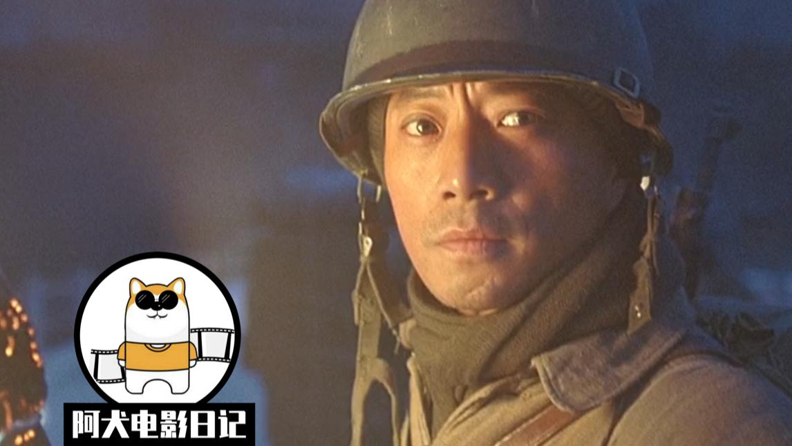【阿犬】时至今日,它仍然是中国最好的战争片,国产战争力作《集结号》