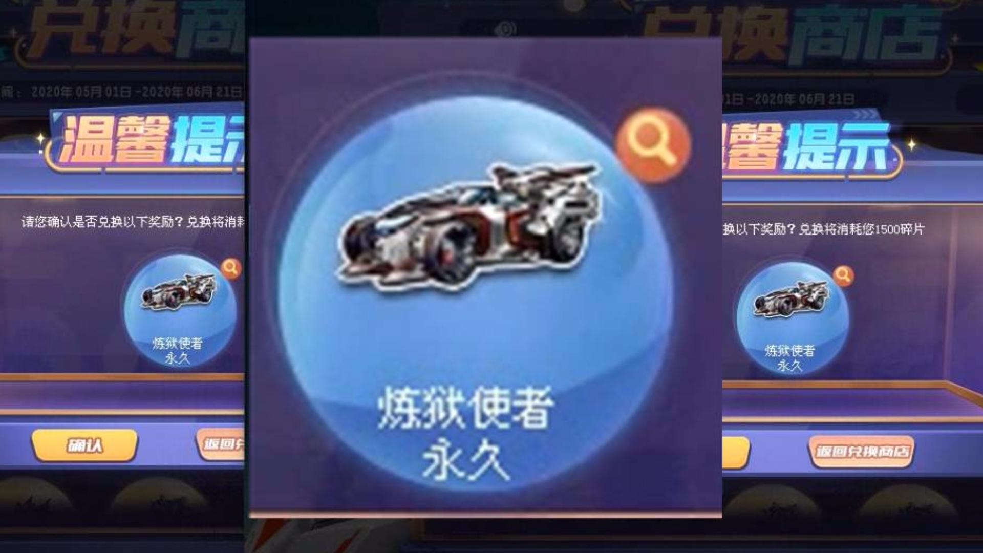 QQ飞车朕哥直播:赛车夺宝更新强怼2个永久9喷S车炼狱使者!这个车集气不错