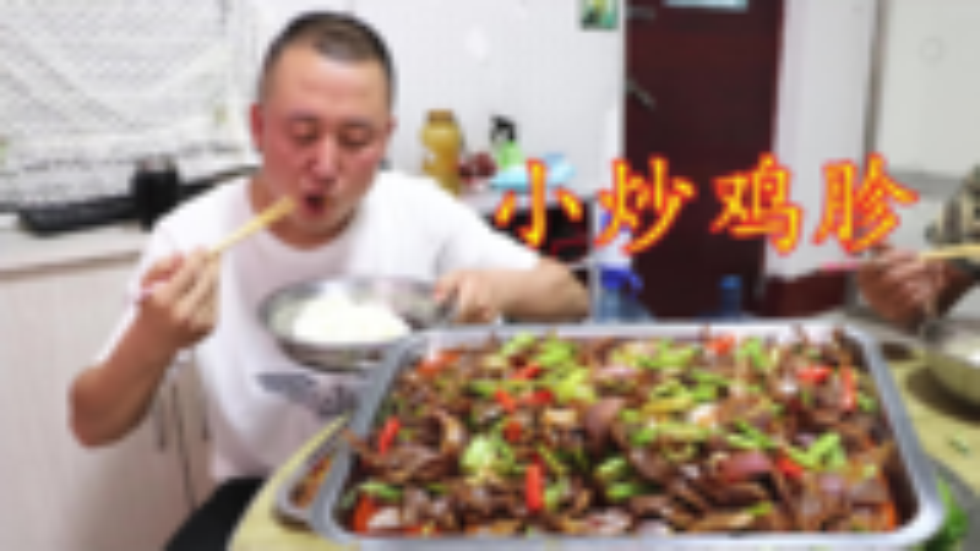 天气闷热,大彭做一份小炒鸡胗下饭,入口爽脆,吃着真过瘾