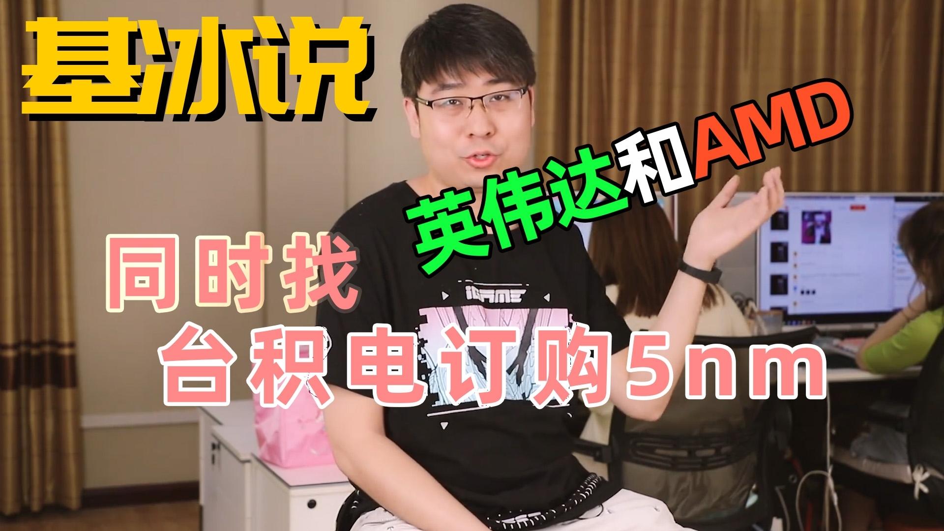 【黑冰科技】490系列主板5月发售!
