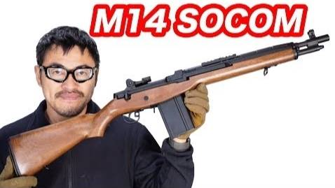 【日本堺叔/中字】司马CYMA M14 SOCOM(CM032A)测评