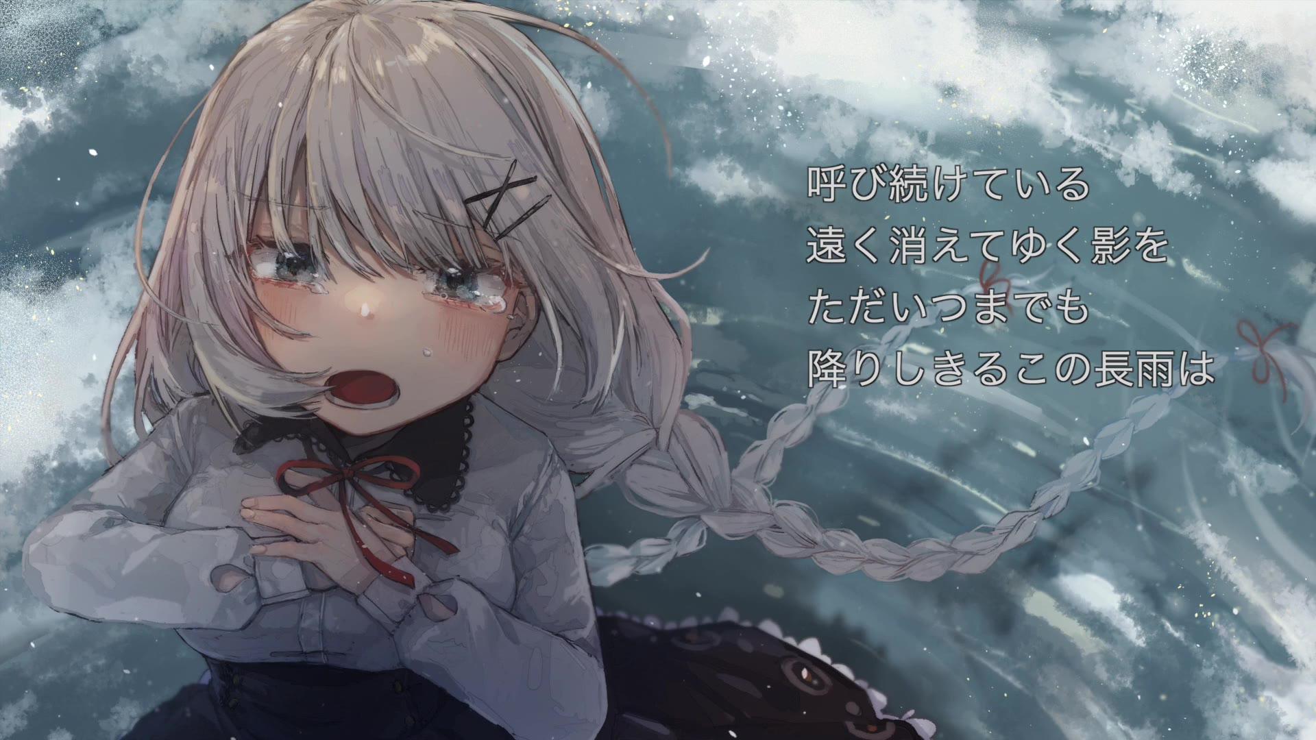 キセツノトビラ【紲星あかり】【 n_oei】