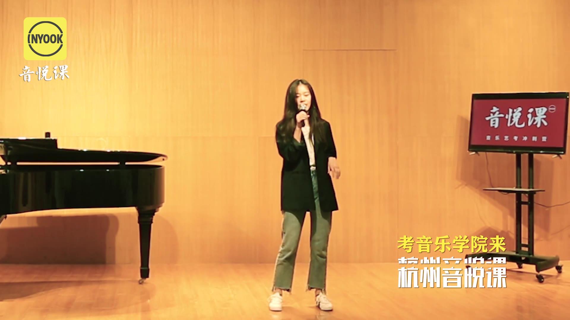 杭州音悦课-流行演唱庹同学的音乐艺考之路