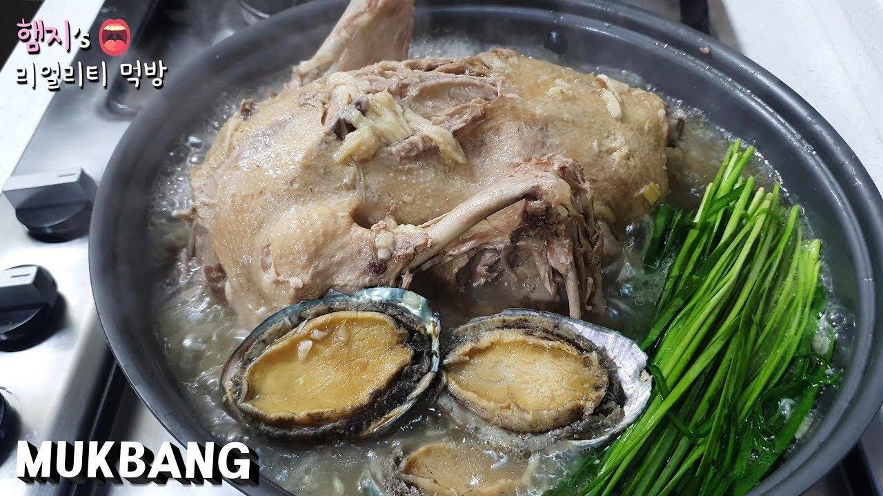 Hamzy~用高压锅做的清炖鸭肉~!鸭肉糯米粥做收尾~(ft.鲍鱼,韭菜)超好吃~!!