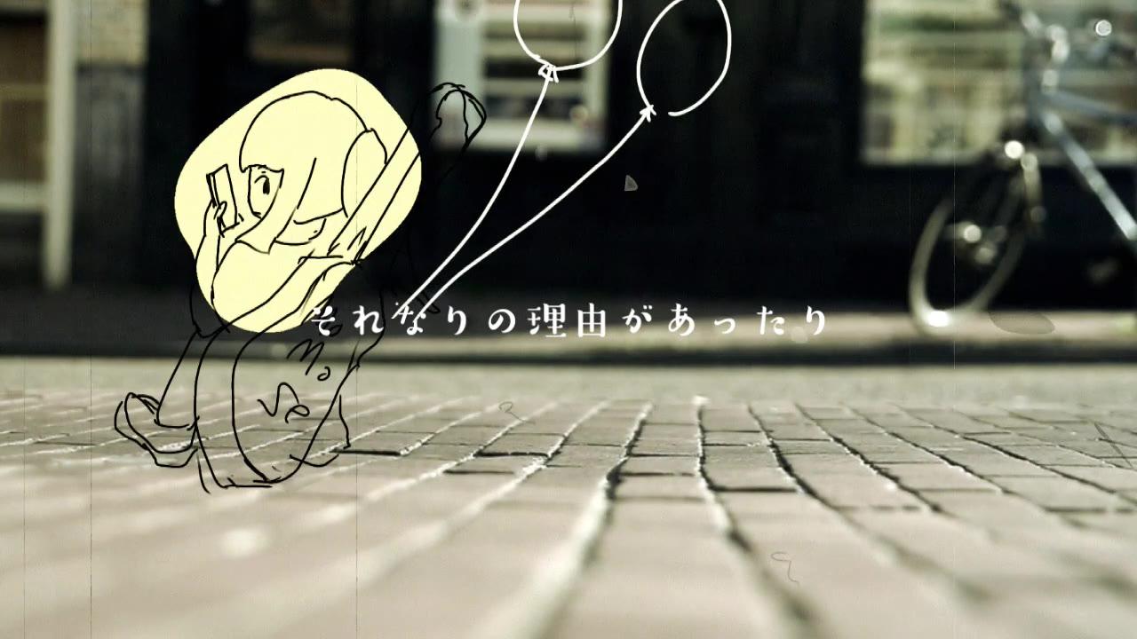 【GUMI】世界が傾く瞬間に/gumi&柚木斜