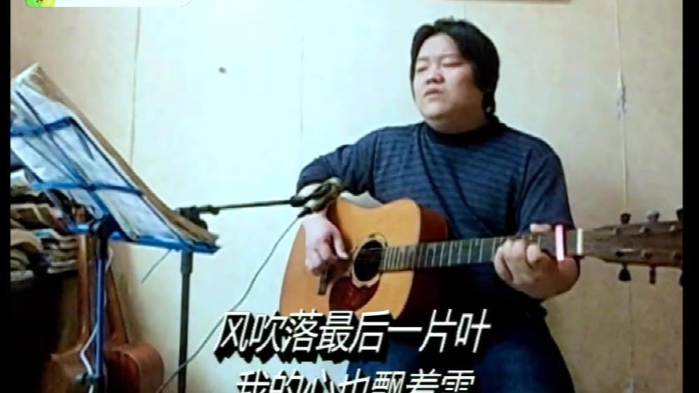 陶哲的歌《寂寞的季节》韩宇吉他弹唱,真好听呀!