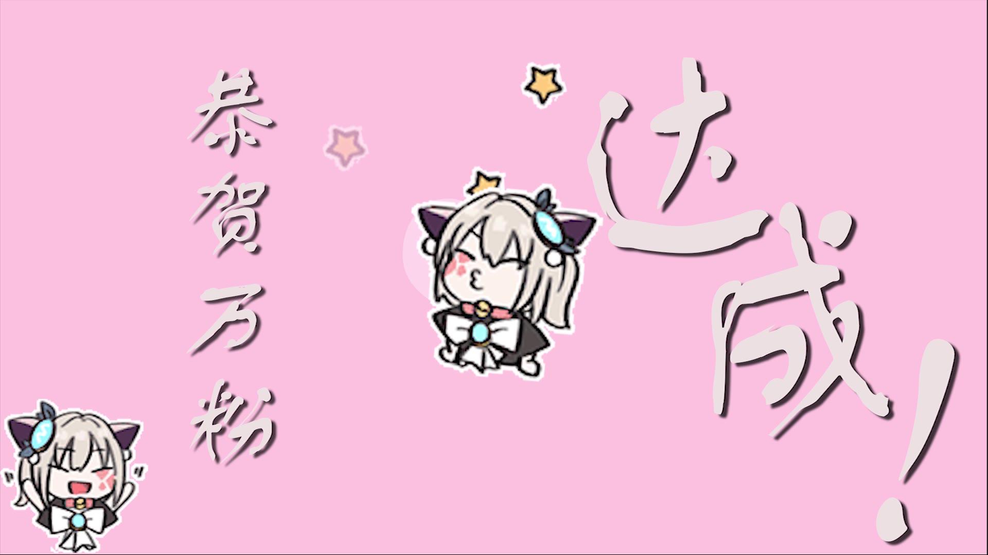 【小啾万粉贺礼】Jiujiujiujiujiujiujiu!