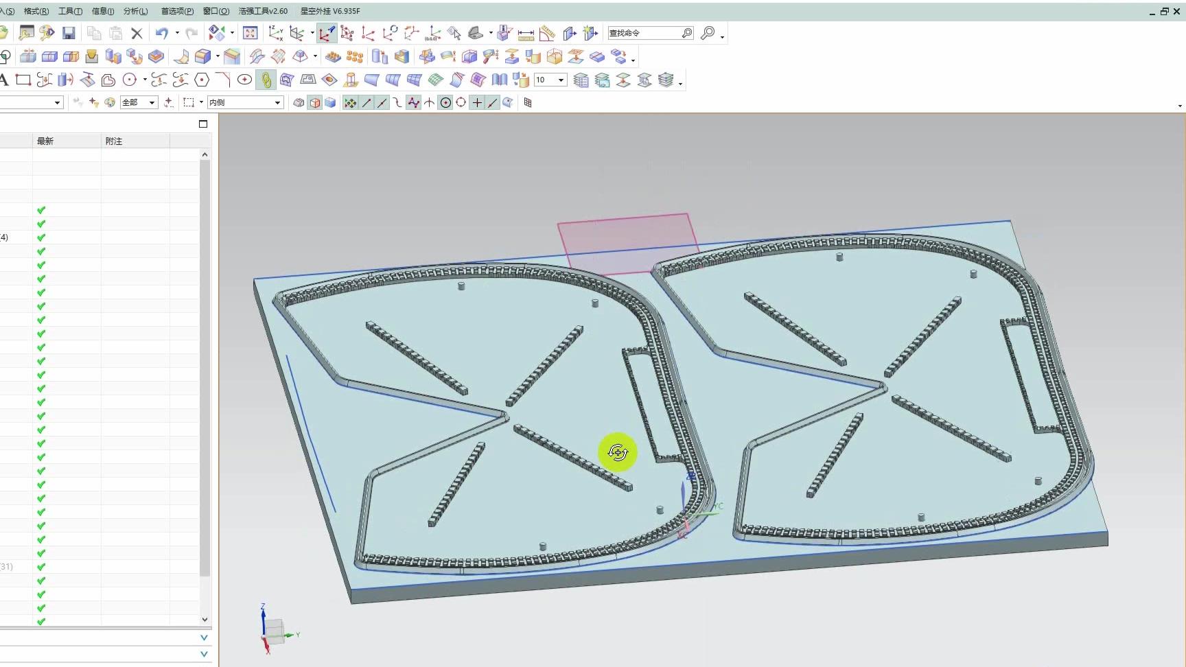 UG编程口罩机做平面刀路关键展平方法!-点冠教育
