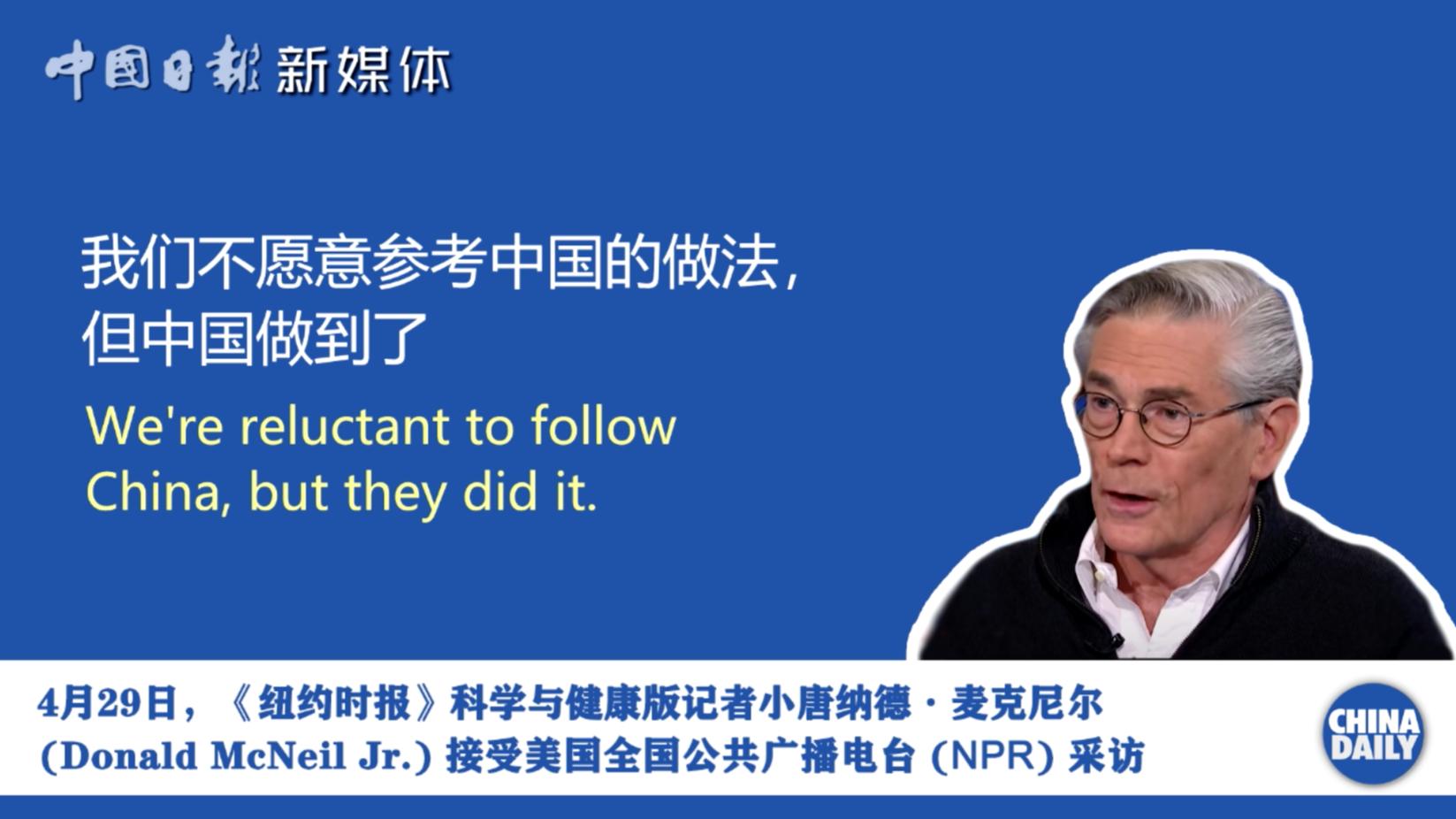 """美资深记者吐槽""""居家令"""":和中国比,我们像在开""""花园派对"""""""
