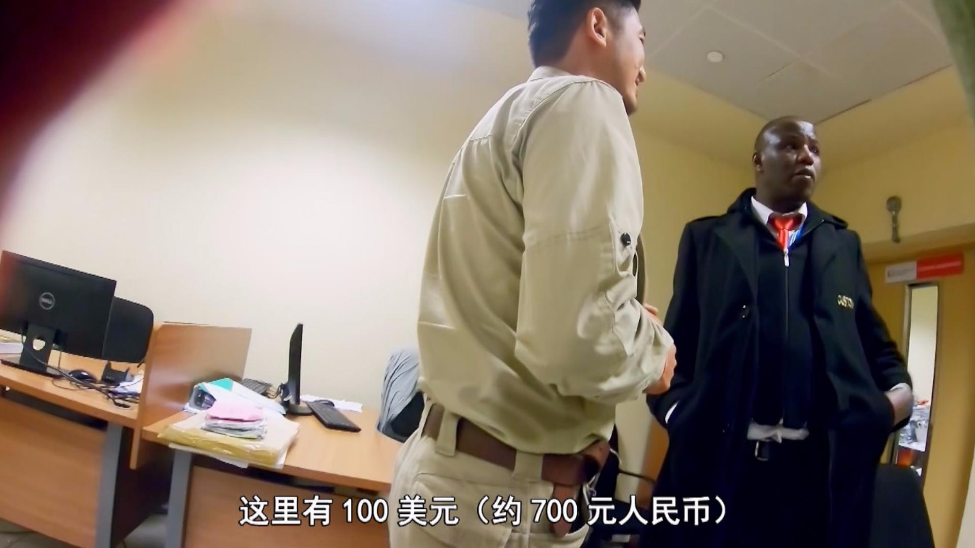 中国小伙非洲旅游,一下飞机就被敲诈,全程记录小黑屋索贿经过