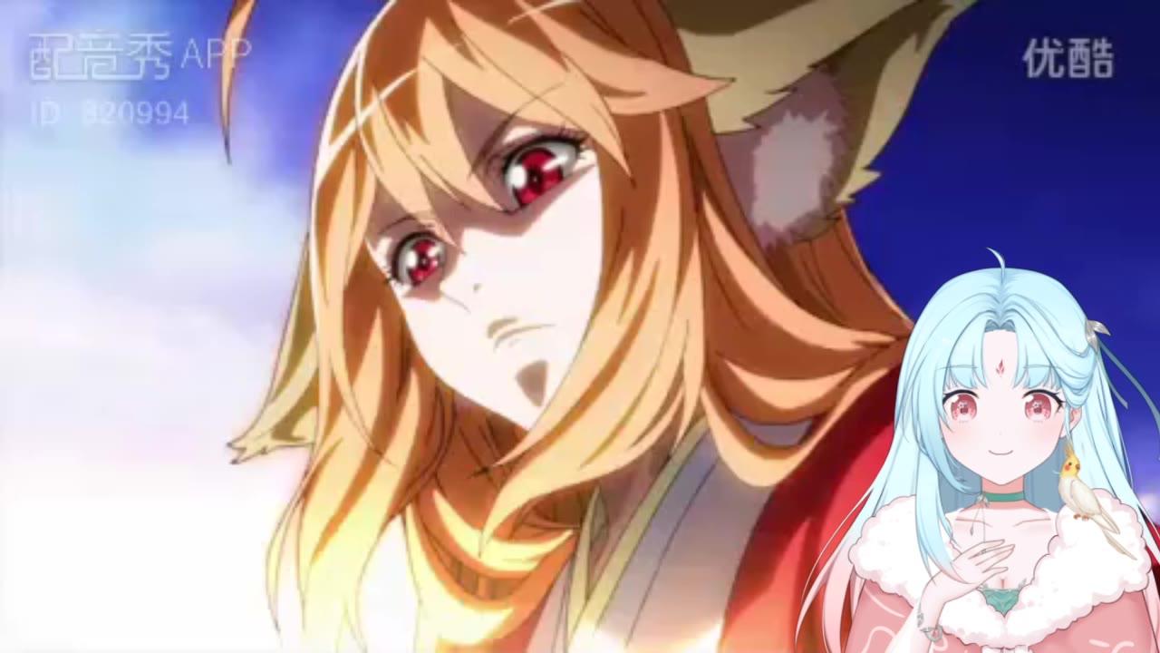 【出道616】茗魂配音第一弹·狐妖小红娘·抖M快滚进来!