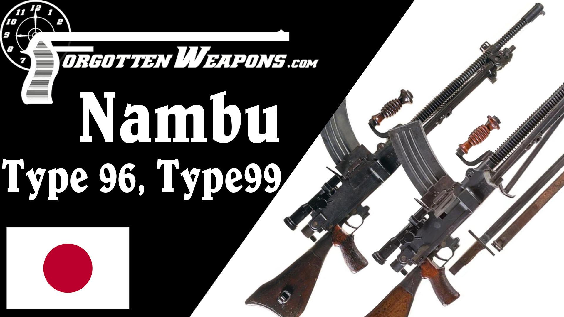 【被遗忘的武器/双语】二战最棒的轻机枪--南部九六/九九式轻机枪