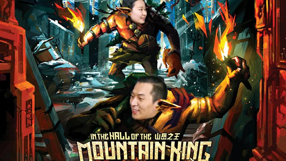 【盒爆炸】打通远古隧道 成为《山岳之王》!