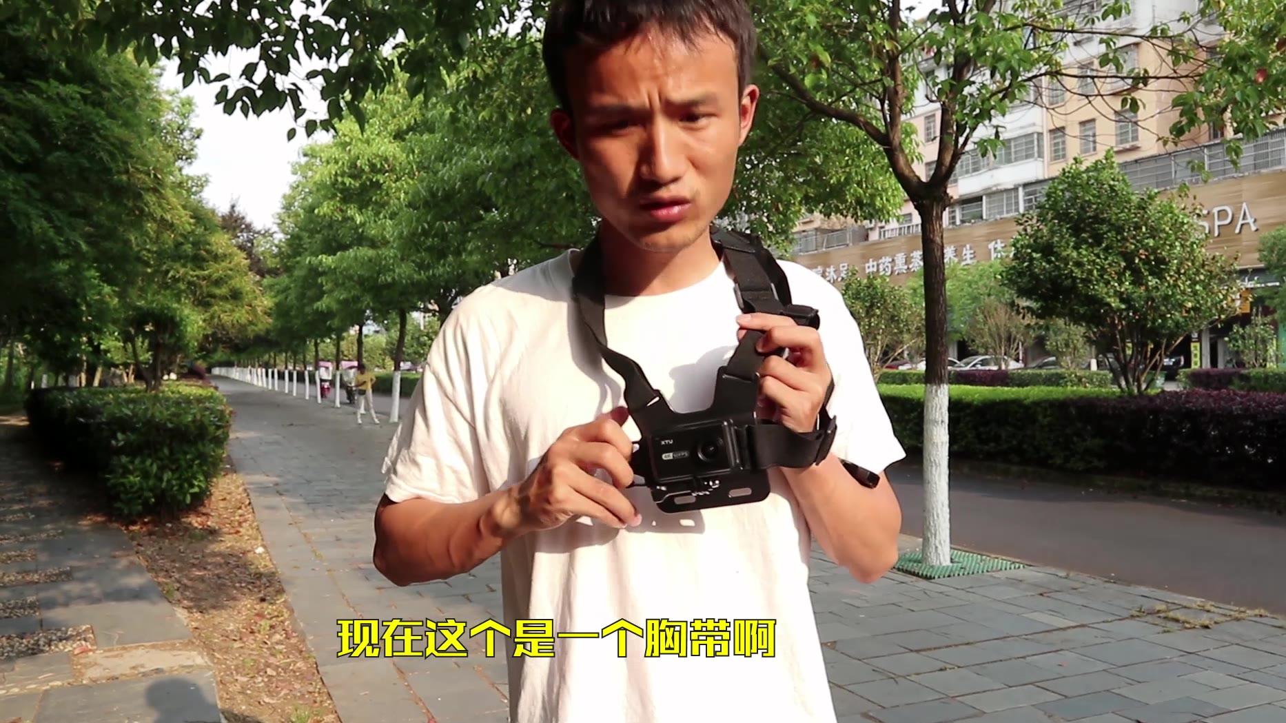 价格不到1000元运动相机,小伙用来旅拍,好用吗?