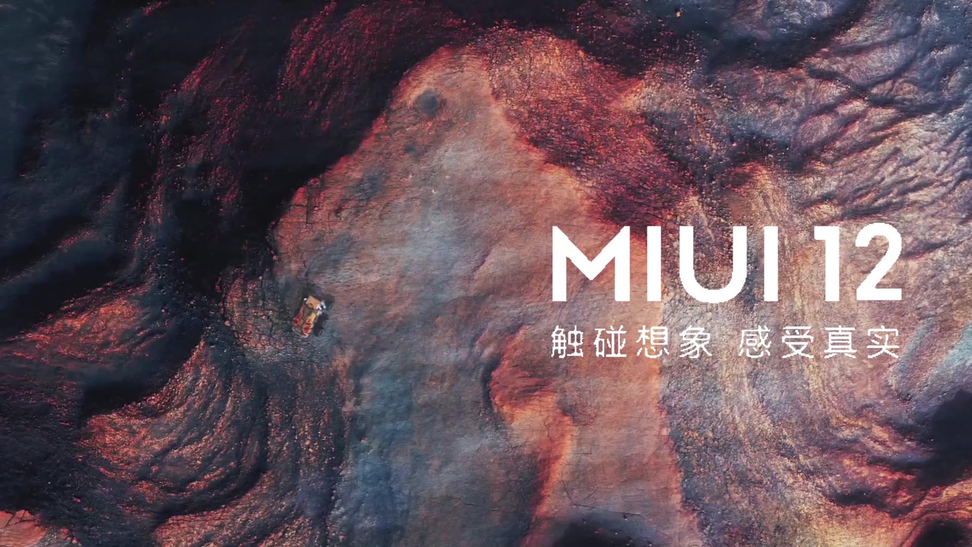 【MIUI12】超越IOS的系统,真的那么神吗?(附安装教程)