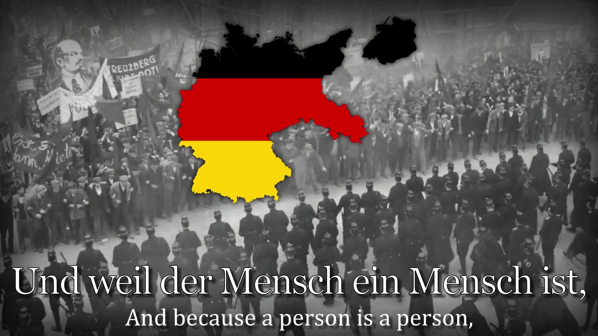 【红歌】Einheitsfrontlied - German Workers Song