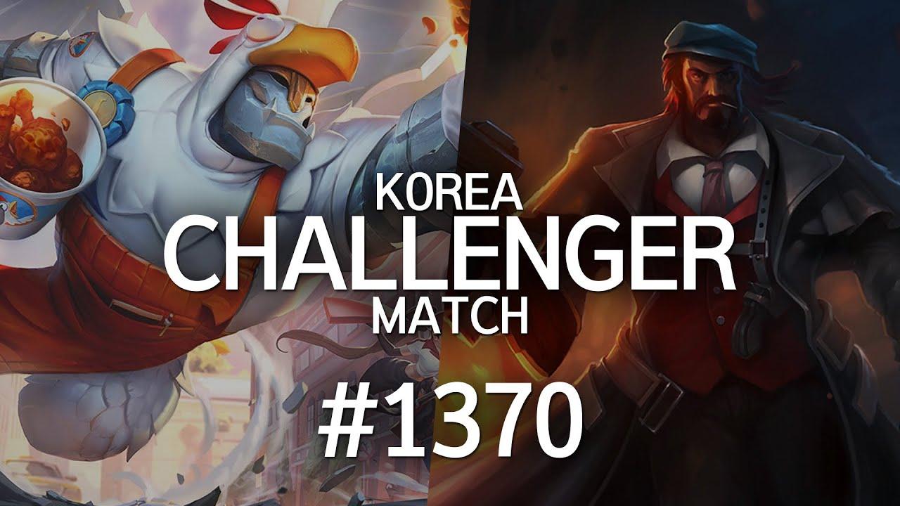 韩服最强王者菁英对决 #1370丨 好狠