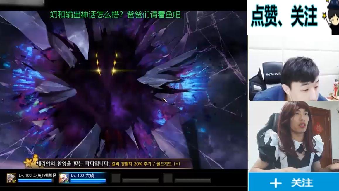 【DNF】韩服体验服,新副本狄瑞吉回来了?