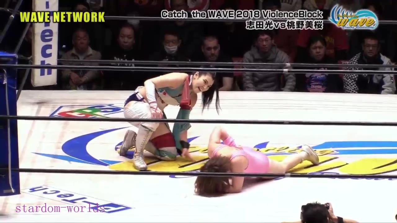 日本女子摔角WAVE-2018.3.11 志田vs桃野 後楽園ホール
