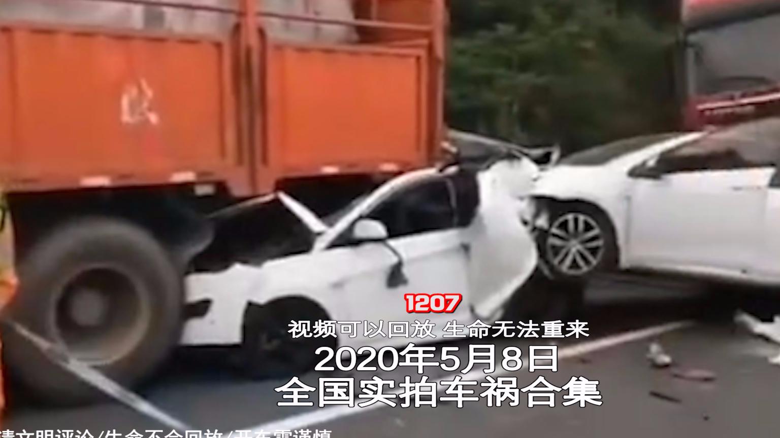 1207期:幼童骑滑板冲上马路,小车司机吓到腿软【20200508全国车祸合集】