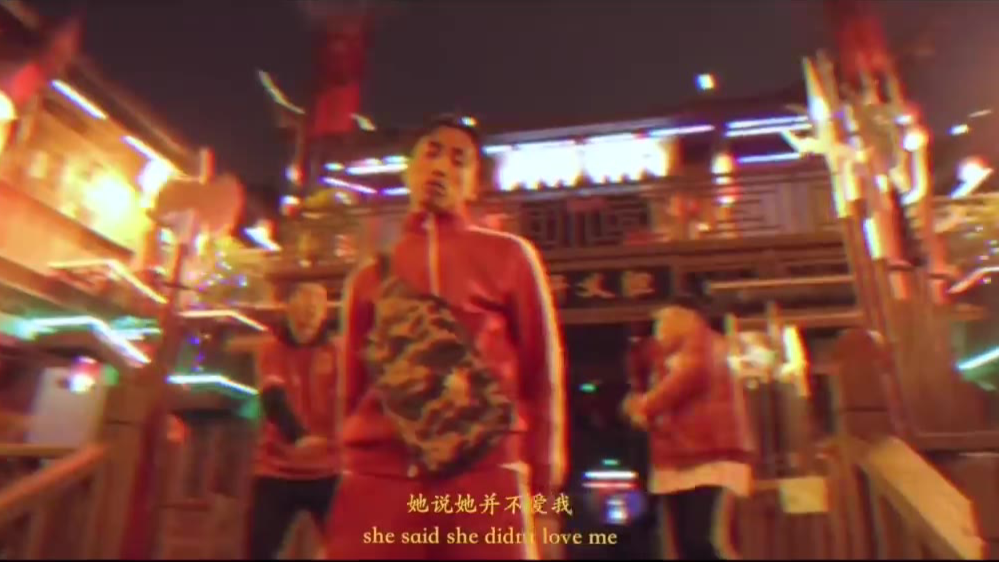 Higher Brothers x Famous Dex - Made In China (Prod