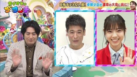 (生肉)元乃木坂46 西野七瀬 ライオンのグータッチ 2020-05-09