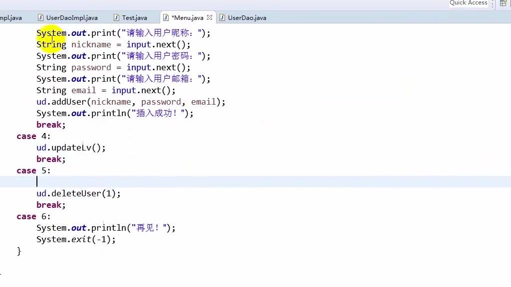 Java教程 9 连接池综合应用 第八天作业-08删除用户 学习猿地