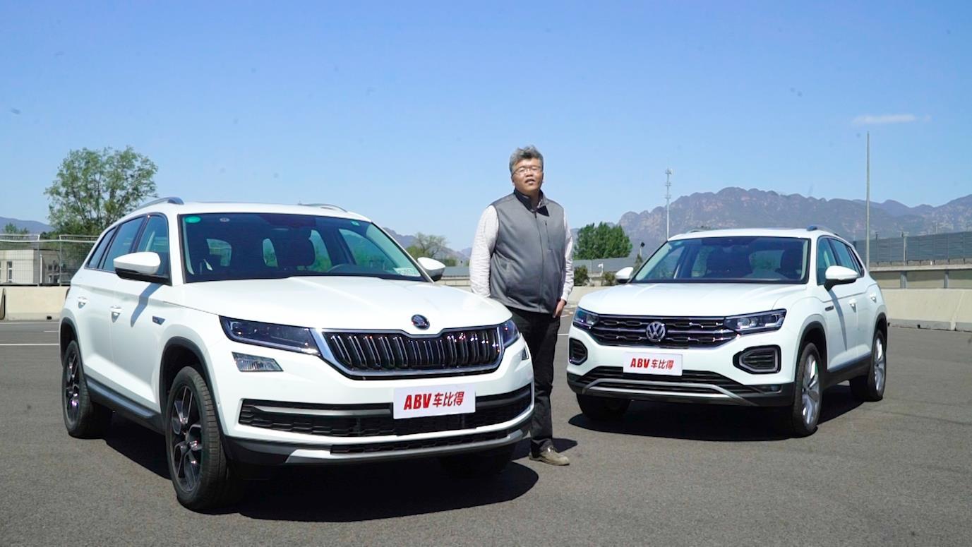 25万左右中型德系SUV对比 王垠评价柯迪亚克对比探岳