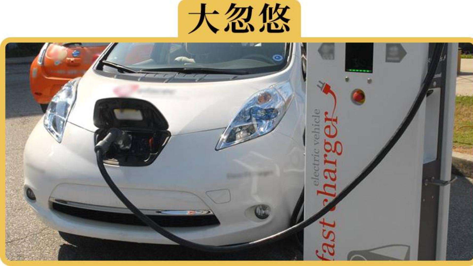 每公里成本只要1毛钱,新能源车真有这么划算吗