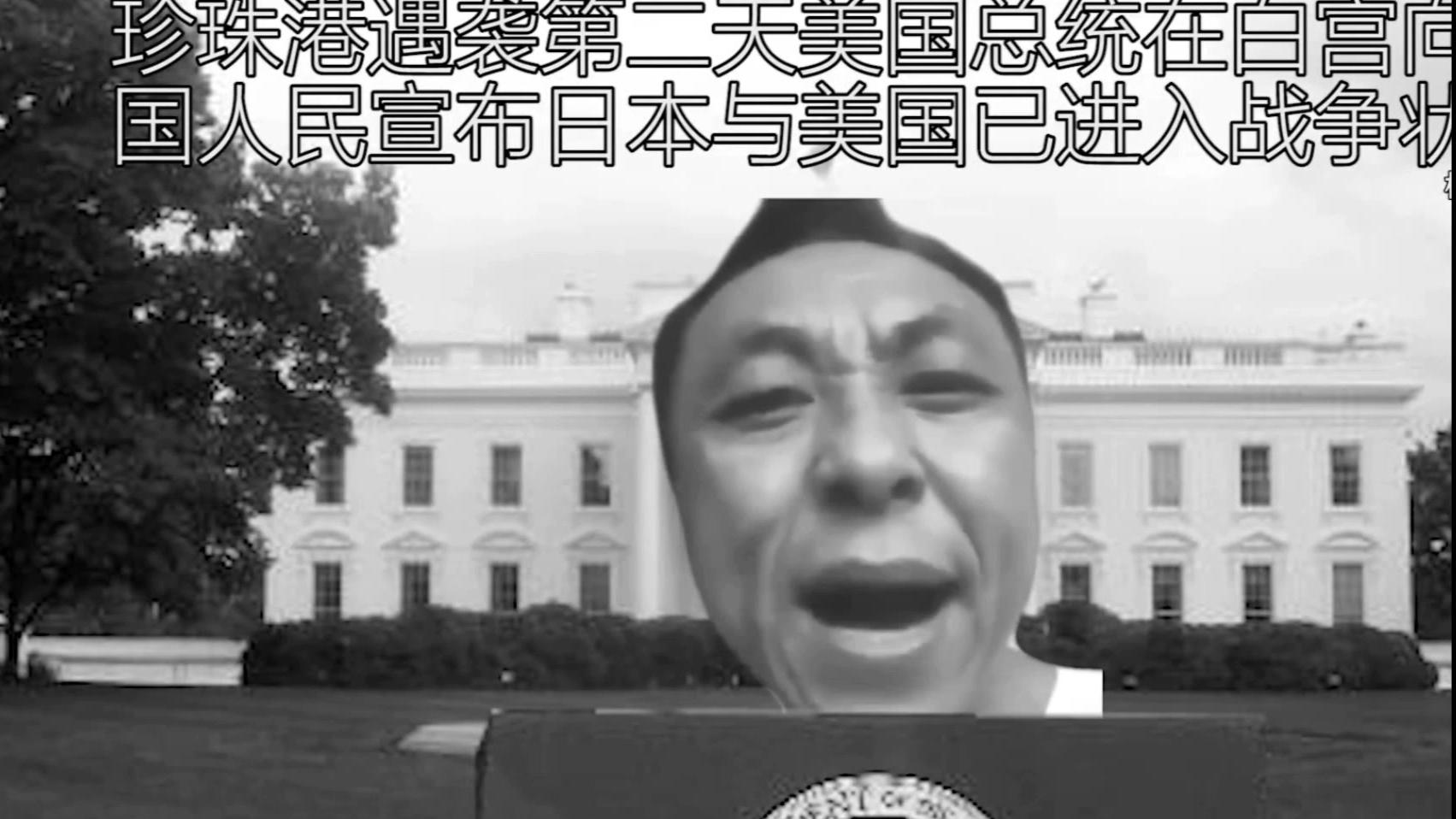 """""""第三次世界大战"""" 大片制作 全明星阵容"""