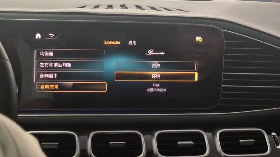 迈卡库20款奔驰GLE350改装升级小柏林音响效果分享