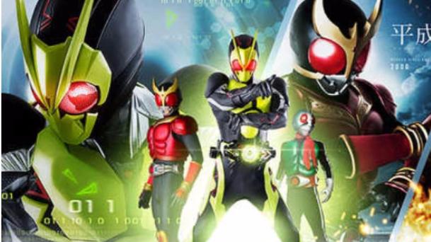 【假面骑士系列】全昭和 平成 令和 假面骑士 特殊战士变身超合集(已更新零一篇 更新完结)