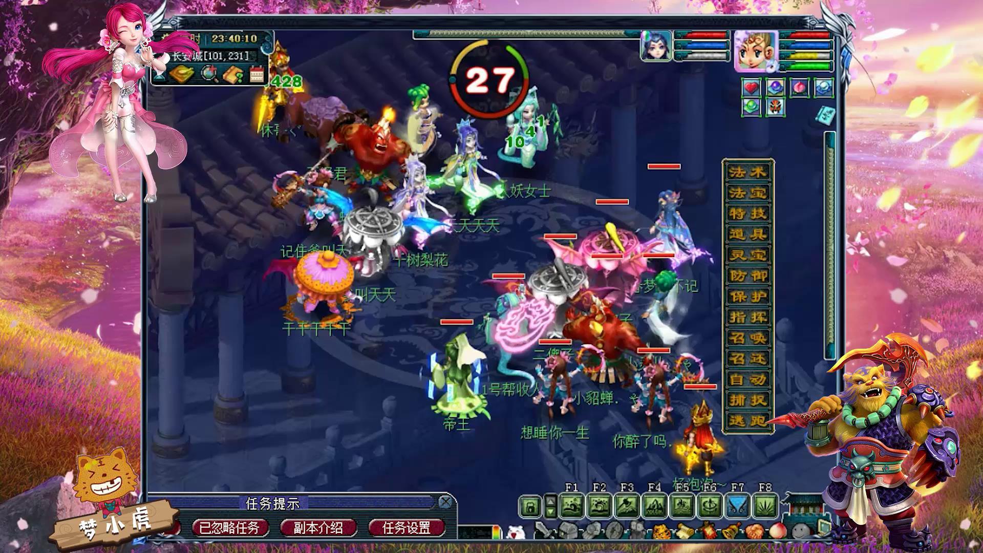 梦幻西游:玩家连输2场皇宫,浩文直接上号指挥,最后结果如何?