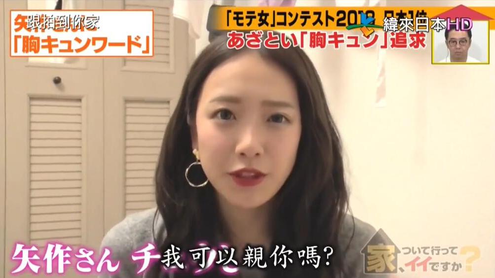 【傲天皇妃】跟拍去你家(精选篇) 日本第一撩人小姐姐+类型不同的两美女+cosplay美腿小姐姐