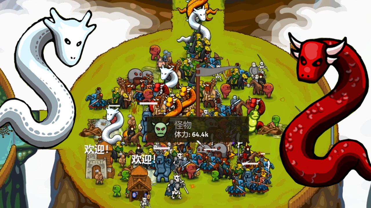 环形帝国2:我竟然被一堆怪物给打自闭了!无能君解说