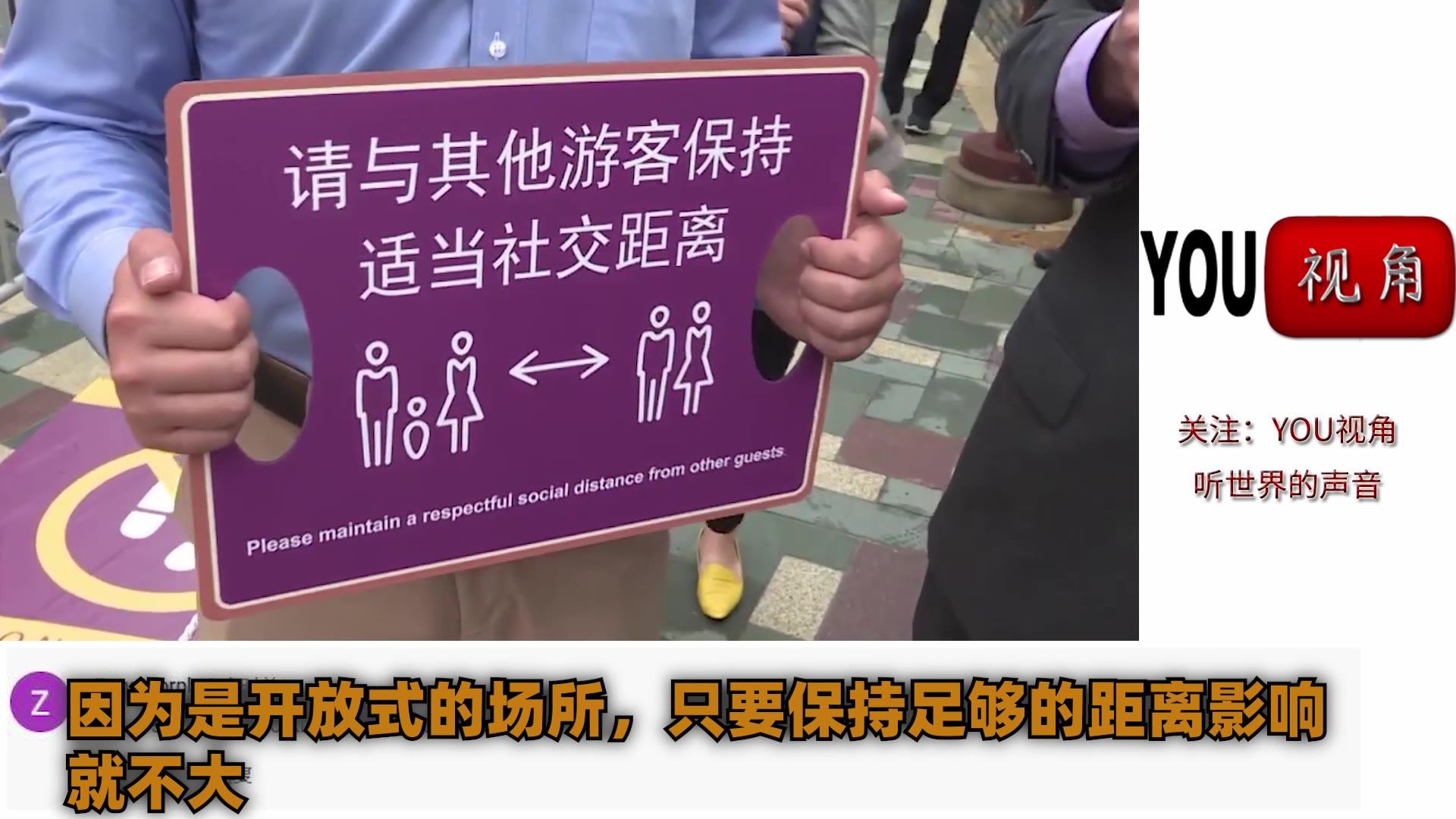 上海迪士尼开放 外国网友:其他地区的公园可以来学习经验了