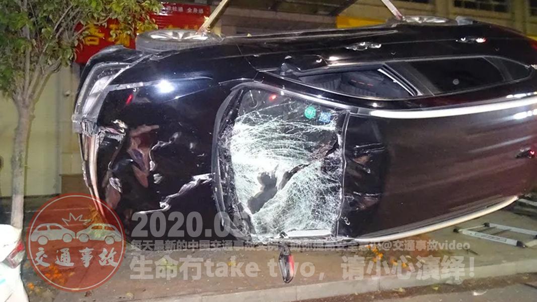 中国交通事故20200511:每天最新的车祸实例,助你提高安全意识