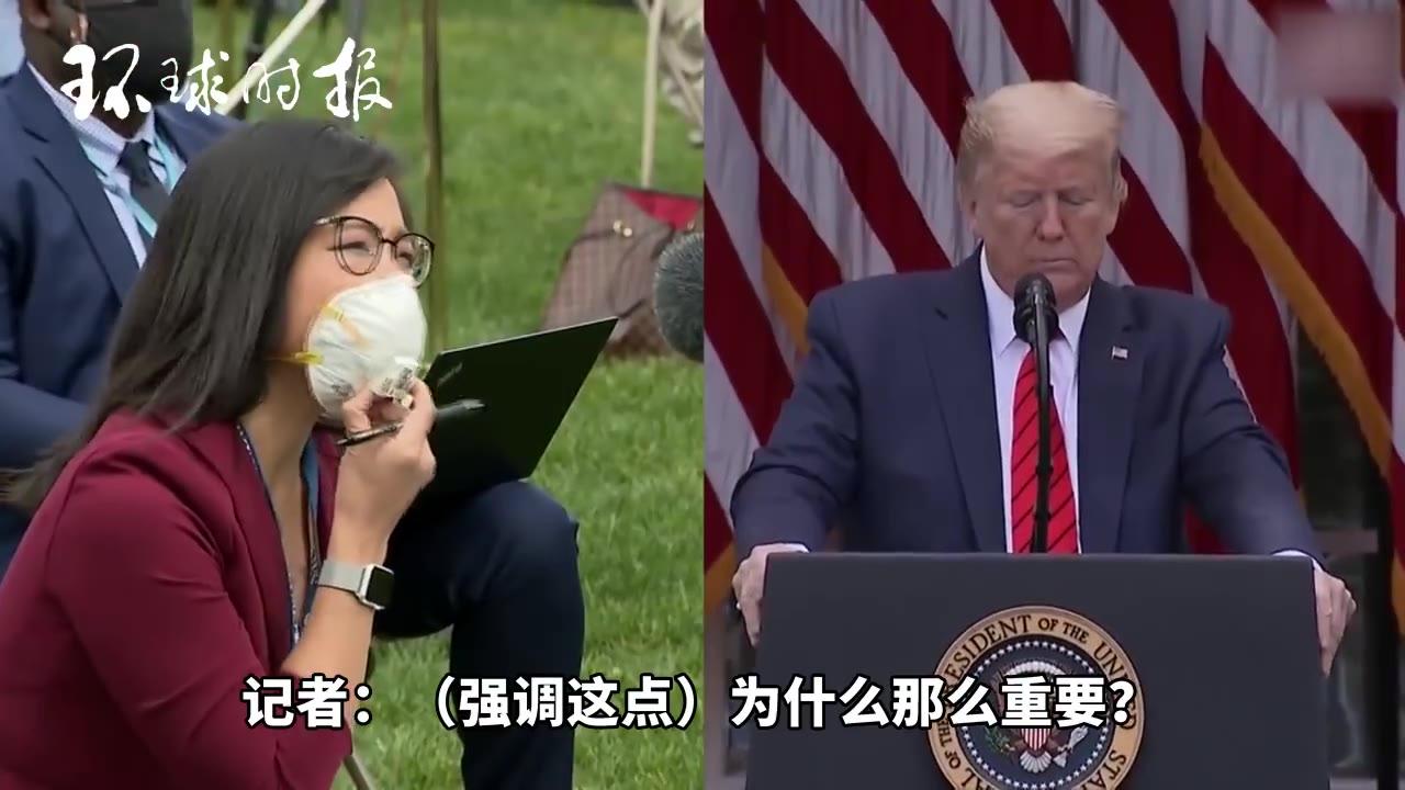 美国华裔记者问了一个问题,特朗普:你问中国去