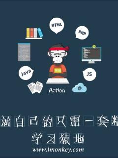 JS教程 JavaScript新特性ECMAScript6(ES6)实战教程 学习猿地